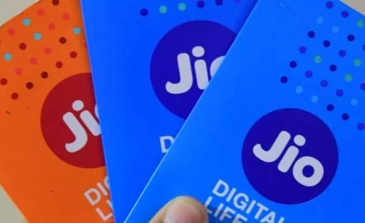 Jio Prepaid Recharge Plans