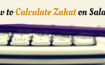 How is Zakat calculated for monthly salary?